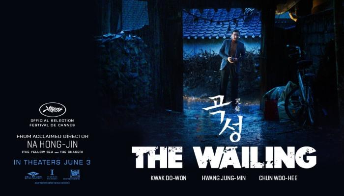 The Wailing (Goksung, 2016) Hong-jinNa